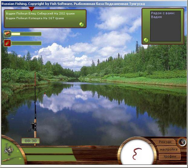 Скачать игры симулятор рыбалки через торрент